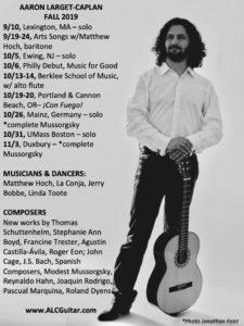 New England Classical Guitarist Aaron Larget-Caplan's Blog
